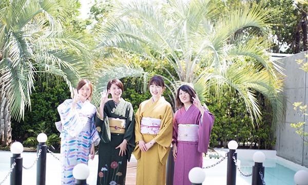 Kimono Lunch Party @ Arc en Ciel Garden イベント画像1
