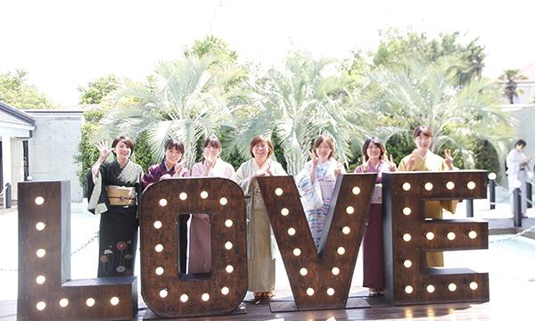 Kimono Lunch Party @ Arc en Ciel Garden イベント画像2