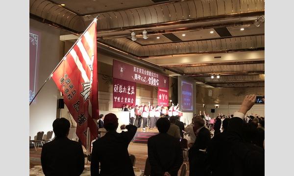 東京東筑会 懇親会2019 @品川GOOS イベント画像2