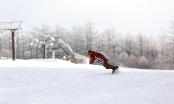 湯の丸スキー場 早割一日リフト券 1,300円OFF イベント画像3