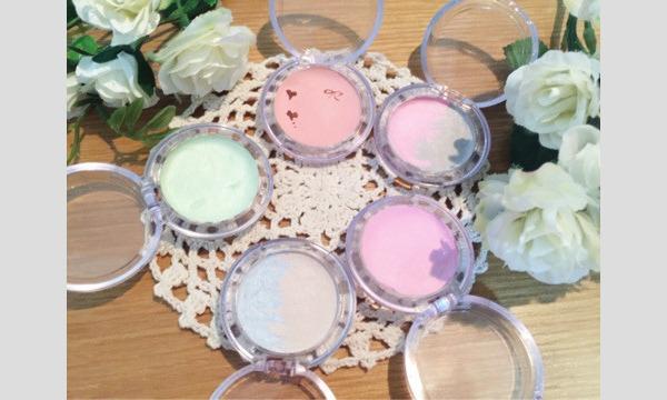 自分だけのオリジナルコスメが作れる!手作りコスメ&ナチュラルメイクレッスン! in東京イベント