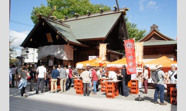 日本酒オールスター燗謝祭 in 札幌 2019 イベント画像1