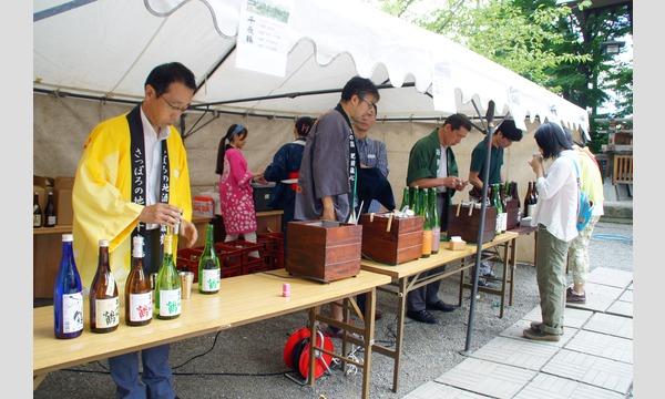 日本酒オールスター燗謝祭 in 札幌 2019 イベント画像2