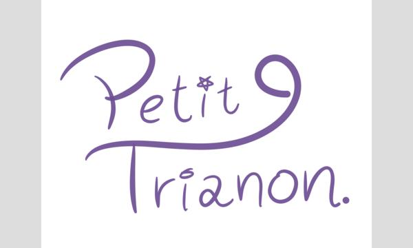 第4回 Petit Trianon モデル目線のポートレート講評会 in東京イベント