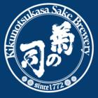 菊の司酒造株式会社のイベント