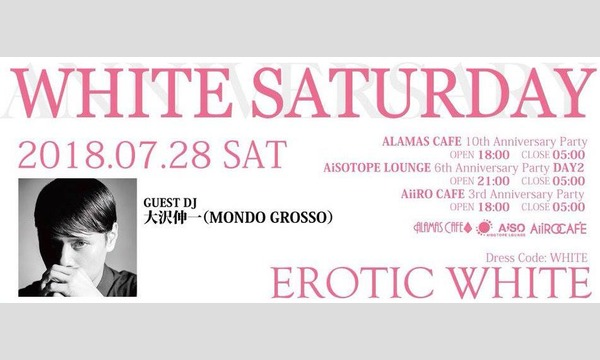 AiSOTOPE LOUNGE 6th Anniversary -WHITE SATURDAY- イベント画像1