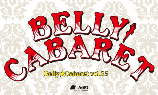 BELLY★CABARETvol.35 イベント画像1