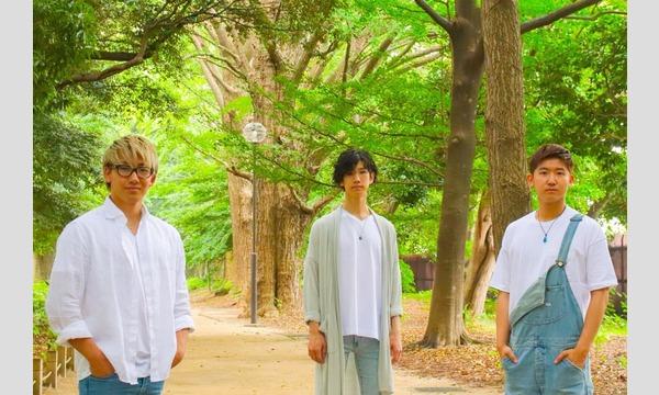 オオエ リョウスケのaoiro全国ツアー2018〜僕らが歌えば晴れになる〜出発ワンマンライブイベント
