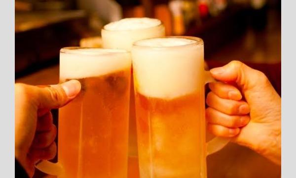 【忘年会のご案内です】現在8名参加 アラサー以上の起業家忘年会in新宿 ~年末はお酒でも飲みながらお話しましょう~ イベント画像1