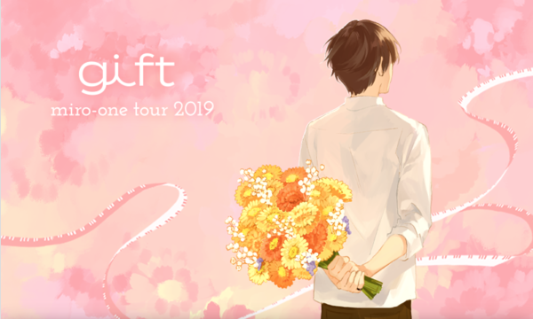 【 10/12(土)札幌公演第1部 】ミロワンTour 2019「 gift 」 イベント画像1