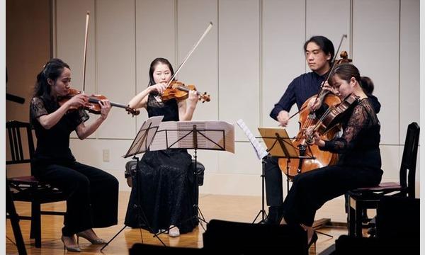Music Dialogue ディスカバリーシリーズ振替公演 カルテット・アマービレ イベント画像1