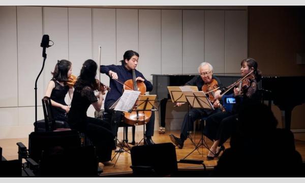 Music Dialogue  ディスカバリーシリーズ 2021年 9月公演 イベント画像1