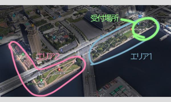 7月17日(土)REFINE×Fresh!合同セッション大撮影会 イベント画像1
