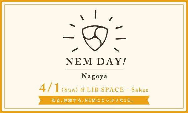 NEM DAY! イベント画像1