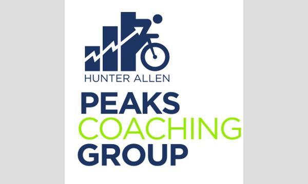 市川雅敏 x Peaks Coaching Group Japan セミナー  イベント画像2