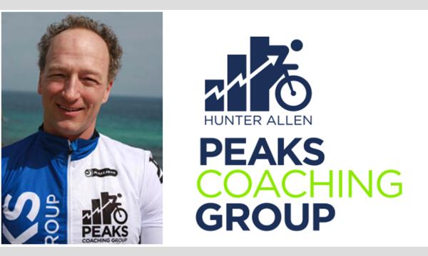 Peaks Coaching Group パワーセミナー 東京2  開催11/9(木) イベント画像1