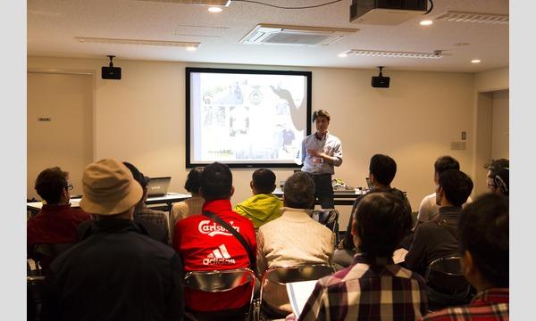 Peaks Coaching Group パワーセミナー 東京2  開催11/9(木) イベント画像2