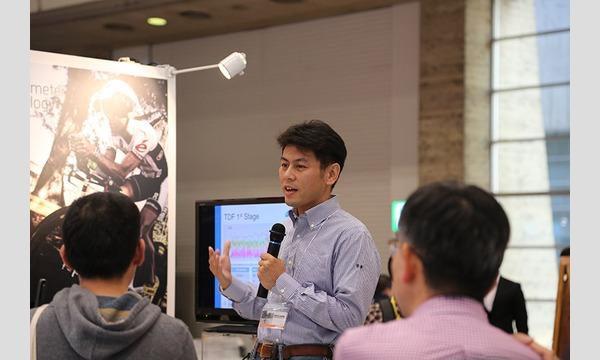 Peaks Coaching Group パワーセミナー 名古屋 11/10(金) イベント画像3