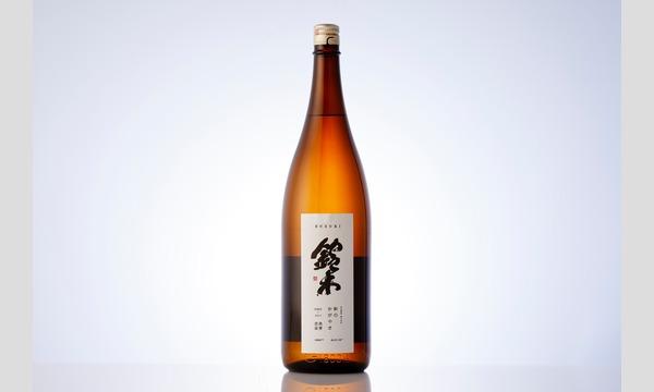 鈴木さんの鈴木さんによる鈴木さんのための日本酒パーティー Vol.2 イベント画像1