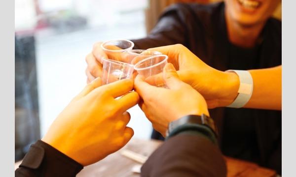 新橋酒祭り イベント画像3