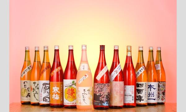 第2回 新橋酒祭り イベント画像2