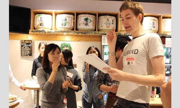 Sake Exchange Tokyo (Workshop) ~和食と日本酒をオンザロックでマリアージュ~ イベント画像2