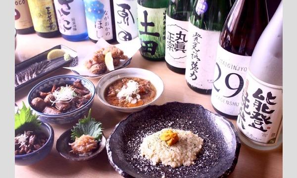 Sake Exchange Tokyo (Workshop) ~和食と日本酒をオンザロックでマリアージュ~ イベント画像3