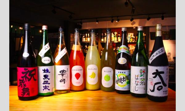 お酒街コン 《7月!かき氷ver》~300種類以上のお酒が飲み比べし放題~ イベント画像2