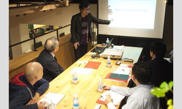 自社サイトの問題点・改善点はどこにある? 失敗事例から学ぶWebサイトの良し悪しを見分ける7つのポイント in東京イベント