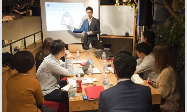 成功事例を分解しながら、Webブランディングのポイントを学ぶ in東京イベント