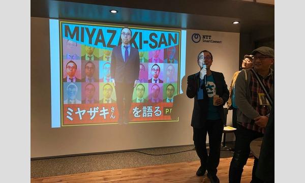 第6回 さぶみっと!ヨクスル in 大阪【2019年1月24日(木)開催】 イベント画像2