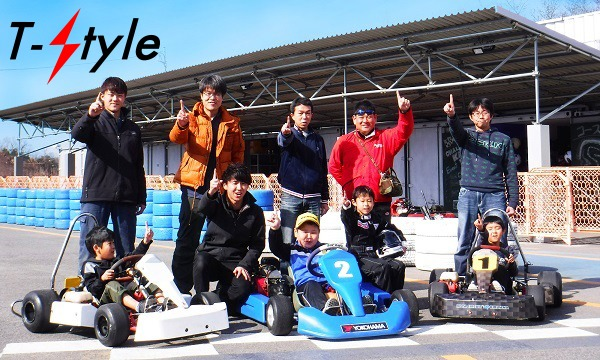 T-Style レーシングアカデミー 7/23(木)祝日 イベント画像2