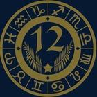 12星座リウムのイベント