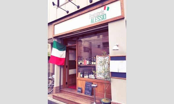 【4/18夜】事務員Gのイタリアンパスタ修行会 イベント画像2