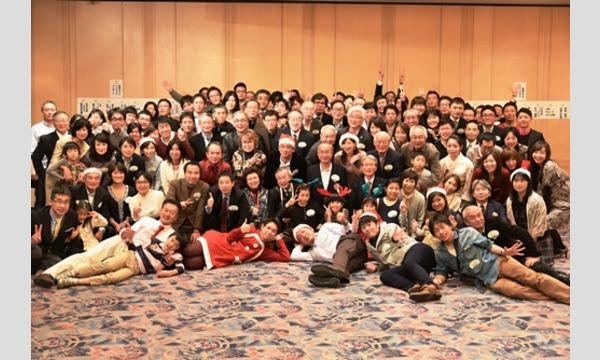 北海道大学東京同窓会クリスマスパーティー2017 at MEIDI-YA in東京イベント