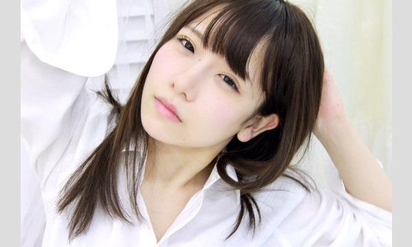 愛須心亜 クリスマスオフ会&撮影会 イベント画像2