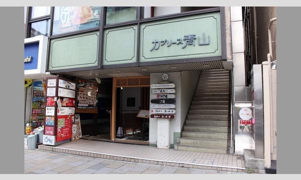 愛須心亜 クリスマスオフ会&撮影会 イベント画像3