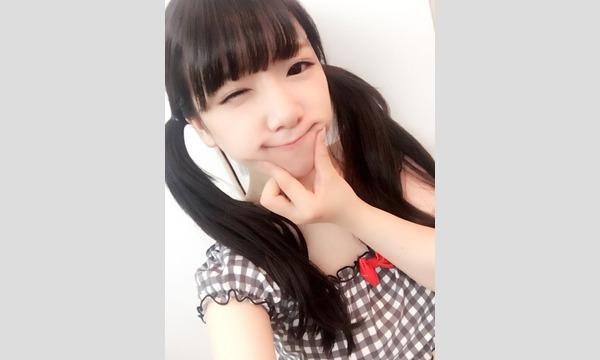 まねきケチャセッションライブ 2部 in東京イベント