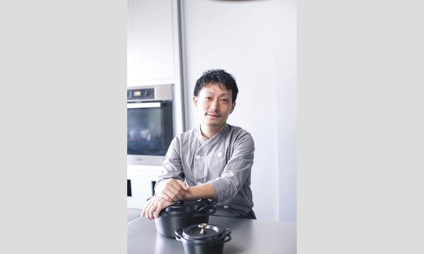 """<バーミキュラ>専属シェフ 吉見将宏氏によるお料理教室""""Touch & Cook"""" イベント画像2"""
