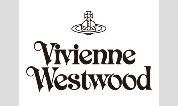 <ヴィヴィアン・ウエストウッド>12月8日の販売について イベント画像1