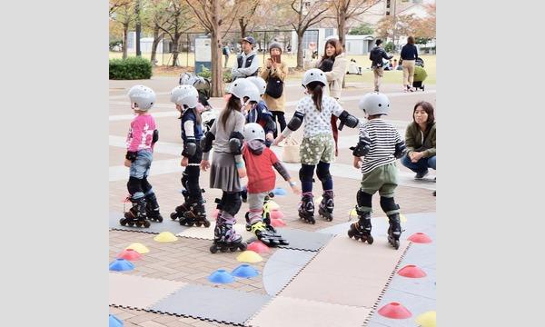 【Ex-CROSS】インラインスケート体験教室 イベント画像2
