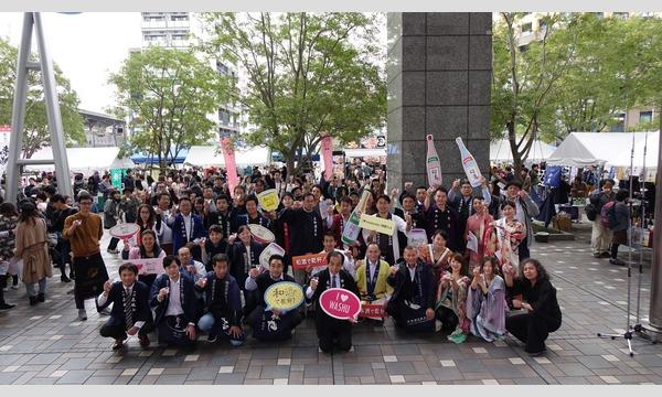 第15&16回 和酒フェス @ 東京都庁前 2020年7月24日(金)、25日(土) イベント画像2