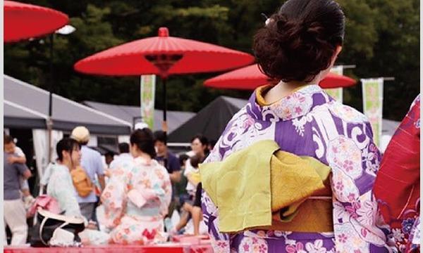 郷酒 SATOZAKE @ Tokyo江戸ウィーク イベント画像2