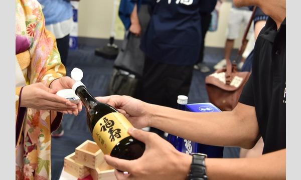 郷酒 SATOZAKE @ Tokyo江戸ウィーク イベント画像3