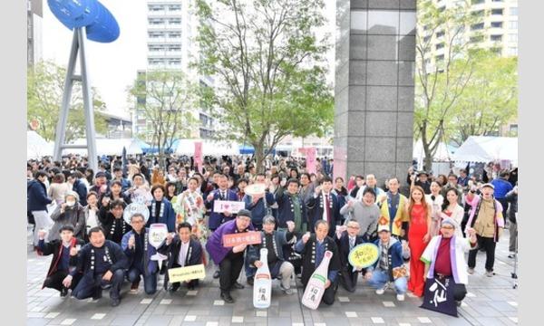 第13回 和酒フェス in 中目黒 2019年7月20日(土) イベント画像2