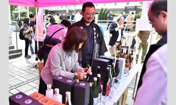 「兜LIVE! あいちの酒in 日本橋」2019年3月9日(土) イベント画像3