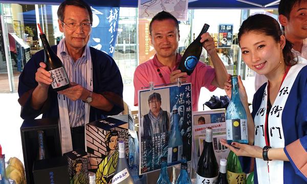 第5回 和酒フェスIN中目黒 2016年11月19日(土) イベント画像3