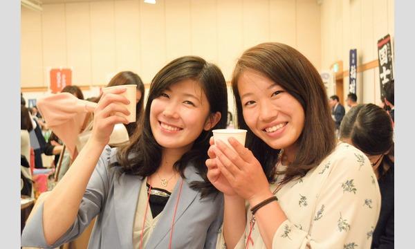 第5回 郷酒(さとざけ)フェスタ for WOMEN 2018年9月1日(土) イベント画像2