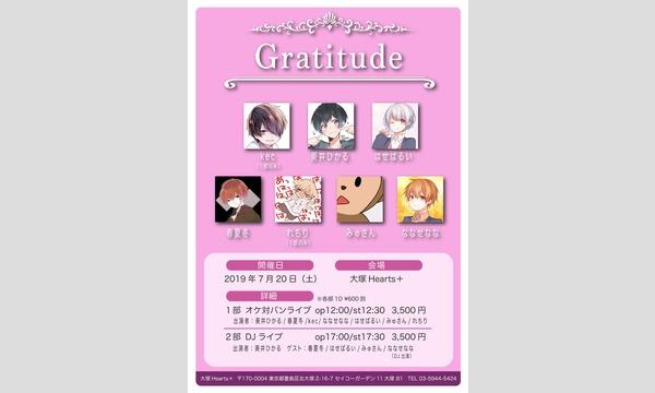 葵井ひかるPresents『Gratitude』 イベント画像1