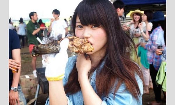 【限定!!】珍肉BBQ in 東京・品川イベント